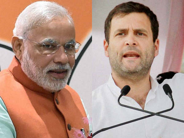 Modi had taken money from Sahara, Birla groups: Rahul