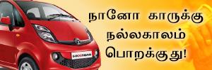 Tata Motors Chairman Chandrasekaran
