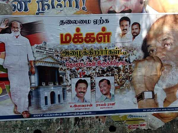 Fans inviting Rajini again to politics