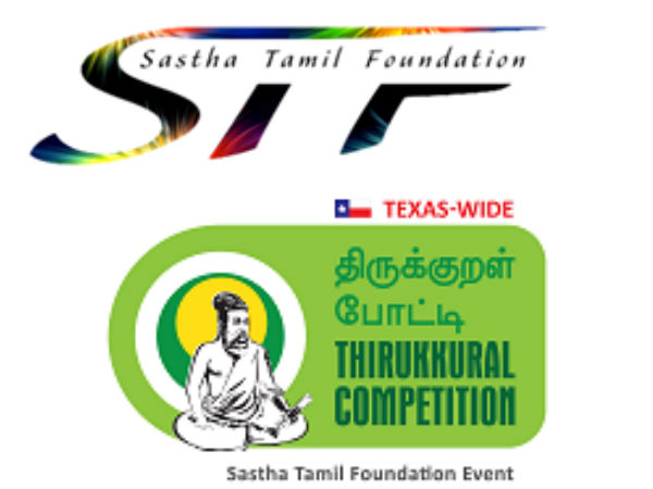 10th Thirukkural Competition in Dallas, US