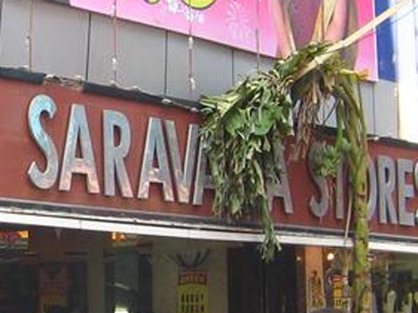 தி.நகர் சரவண ஸ்டோர்ஸ் ஊழியர் ஜோசப் விஷம் குடித்துத் தற்கொலை