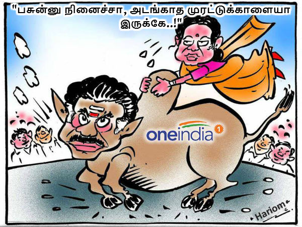 COP Chennai George likely to be sack?