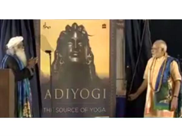 ஈஷா யோக மையத்தில் ஆதியோகி சிவன் சிலையை திறந்து வைத்தார் மோடி