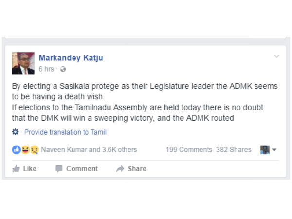 Markandeya Katju sees the end of ADMk soon