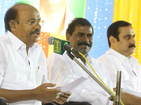 pmk cadres will hard work for anbumani to take charge of cm, says Ramadoss