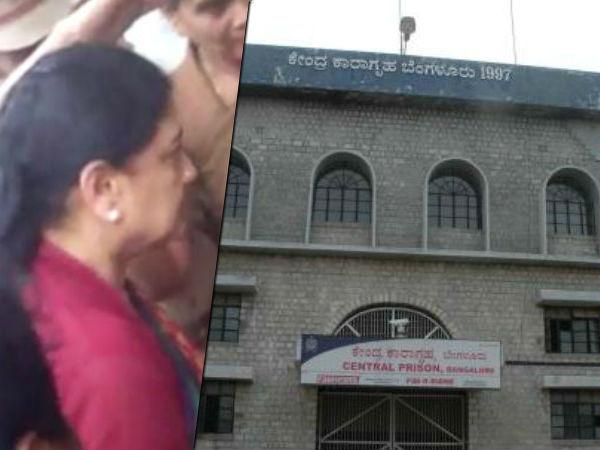 ஃபேன்.. டிவி.. நாற்காலி... சிறையில் சசிகலாவிற்கு கூடுதல் வசதிகள்