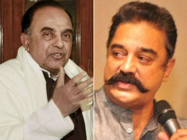 Subramanya Swamy blasts Kamal as pompous idiot