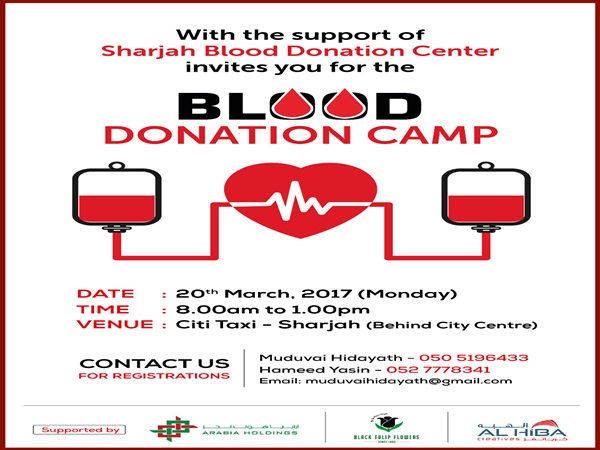 Blood Donation Camp in Sharjah