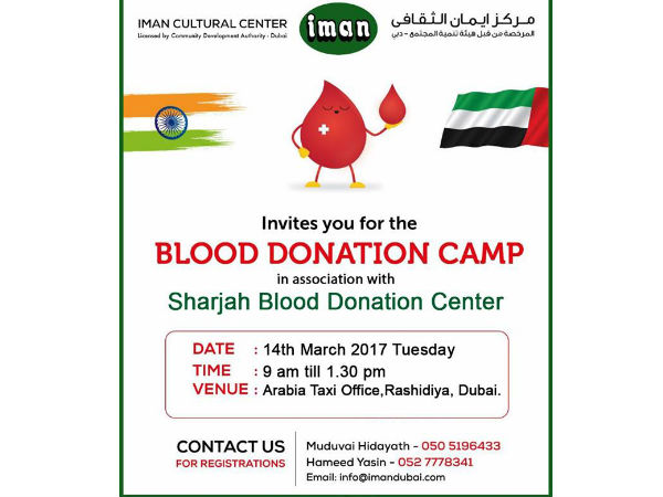 Essay On Importance Of Blood Donation Essay On Importance Of