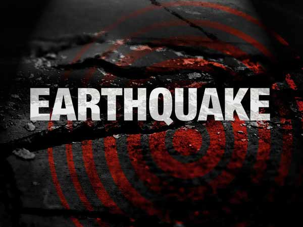 4.5 magnitude earthquake hits