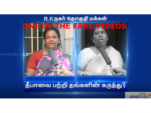 Keep away from fake videos in Oneindia Tamil's name