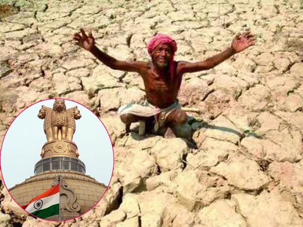 வரலாறு காணாத வறட்சி.. கேட்டது 39,565 கோடி.. ஒதுக்கியது வெறும் 1,748 கோடிதான்.. பாஜகவின் ஓரவஞ்சனை