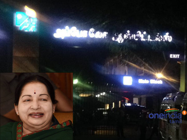 Jayalalitha was admitted to hospital in critical condition: Indian Medical Council
