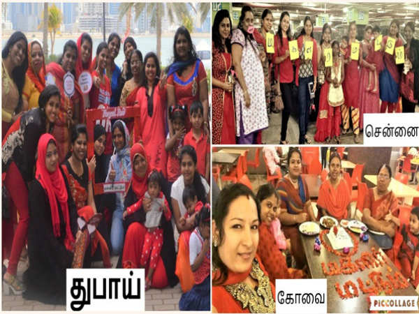 Women's Day was celebrated in different places