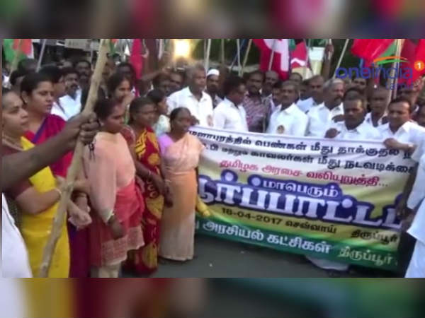 All parties were conducting protest in Tirupur against the lahti charge