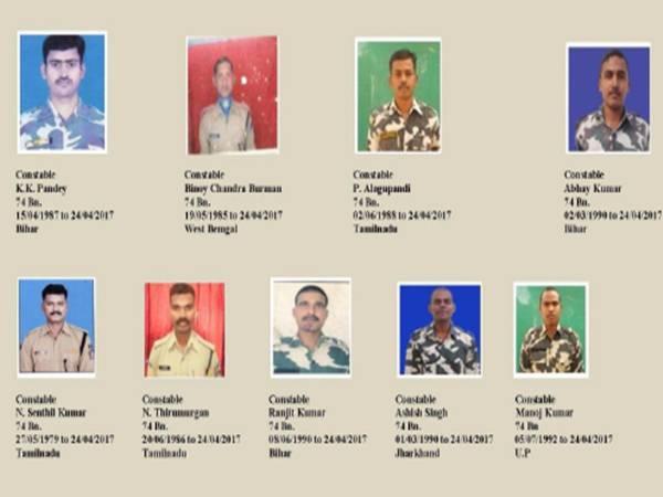 சத்தீஷ்கர் மாவோயிஸ்ட் தாக்குதலில் தமிழக வீரர்கள் 3 பேர் வீரமரணம்