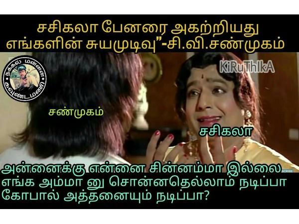 சின்னம்மா அல்ல... அம்மா என்றாயே அத்தனையும் நடிப்பா கோபால்!
