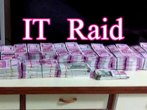 What will happen to IT Raid money and jewellery?