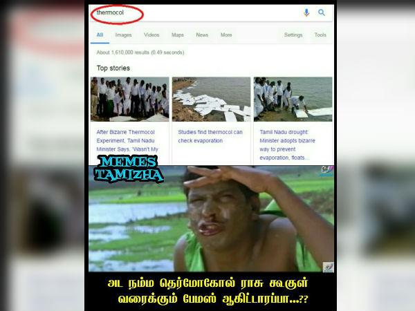 அட நம்ம தெர்மோகோல் ராசூ கூகுள் வரைக்கும் ஃபேமஸ் ஆயிட்டாரப்பா.....??