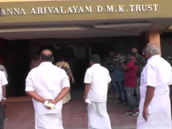 DMK invited for all party meeting in Anna Arivalayam