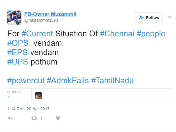 ஓபிஎஸ் வேண்டாம்.. ஈபிஎஸ் வேண்டாம்... ஒன்லி யுபிஎஸ் மட்டும் போதும்! # Powercut