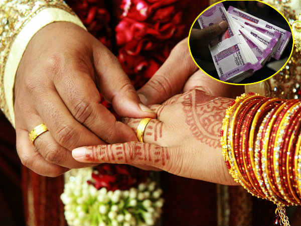 Rs 1.51 crore dowry - Income Tax summons tea seller