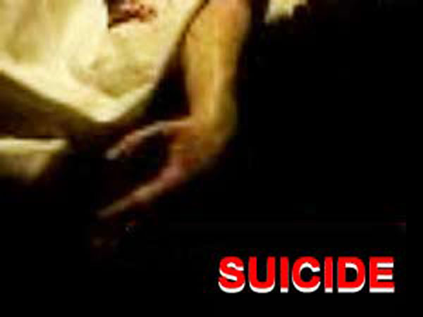 A teenager committed suicide at rasipuram