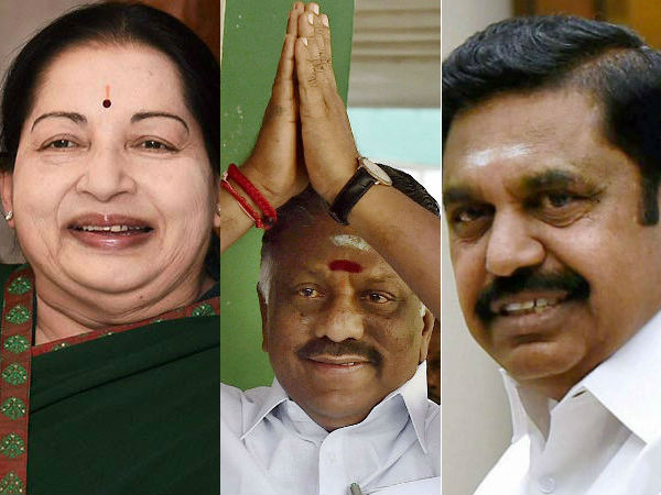 Article on AIADMK one year old regime