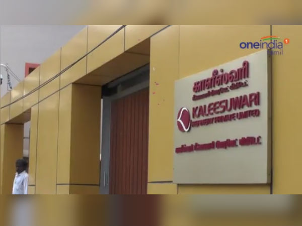 IT raid continues in Kaleeswari oil refinery offices for second day