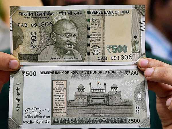 புதிய 500 ரூபாய் நோட்டு ரிசர்வ் வங்கி அறிமுகம்