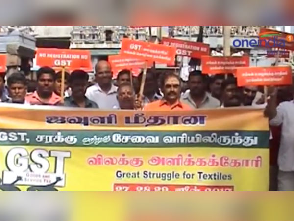 Cloth merchants protested against GSt in Erode