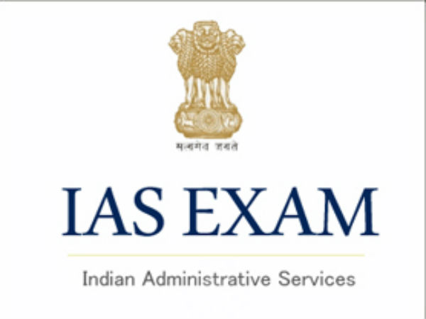 Today IAS and IPS Preliminary Exam