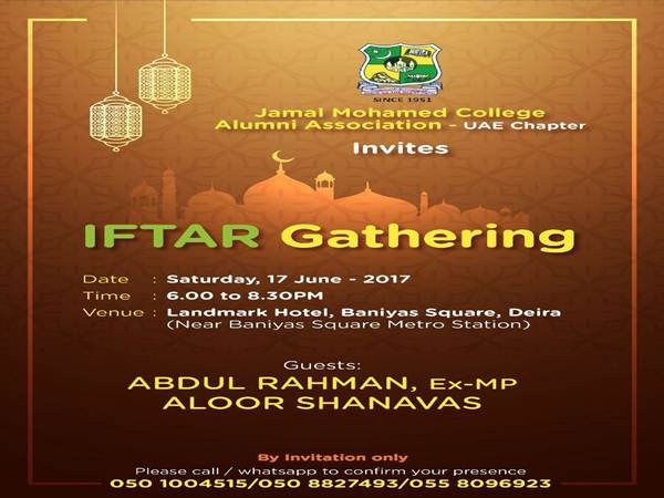 former Jamal Mohamed College Alumnis conduct iftar party at dubai