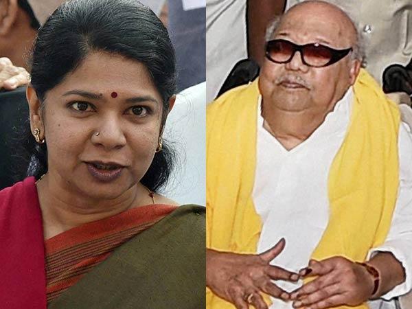 Kanimozhi wishes Karunanidhi with poem