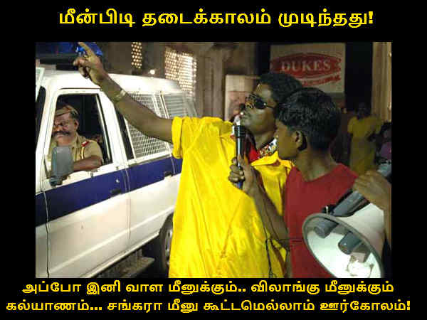 Memes on ADMK sting operation