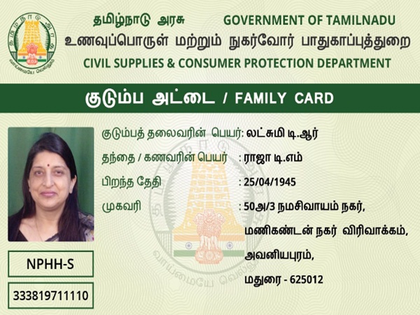 Men opposing for printing wife as family leader in Ration cards