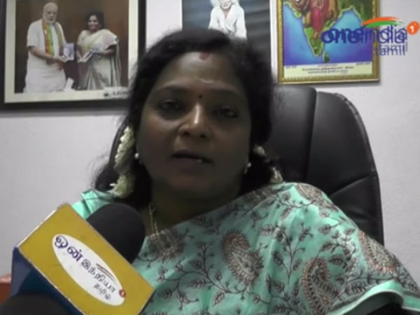 BJP leader Tamizhisai says that CM's Stalin dream wont come true