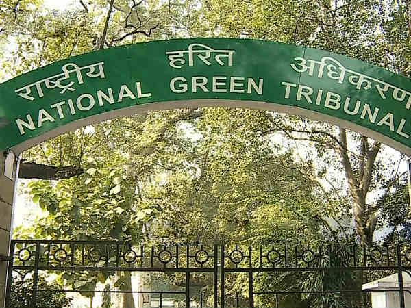 அரசுகளுக்கு குடைச்சல் கொடுக்கும் பசுமைத் தீர்ப்பாயம்.. அதிகாரத்தை பிடுங்க  நடவடிக்கை! | Centre imposes new rules for appointment of members in NGT -  Tamil Oneindia