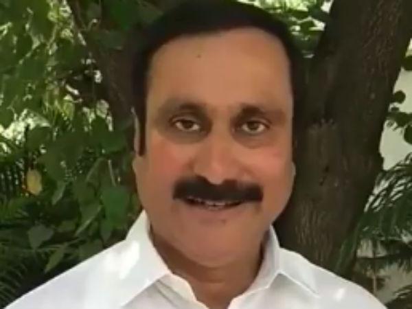 நீட் தேர்வில் விலக்கு கோரி அன்புமணி ராமதாஸ் உண்ணாவிரதம்!
