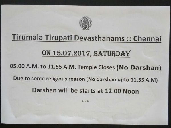 Agoris visited Chennai Tirupathy devasthanam temple creates sensitivity