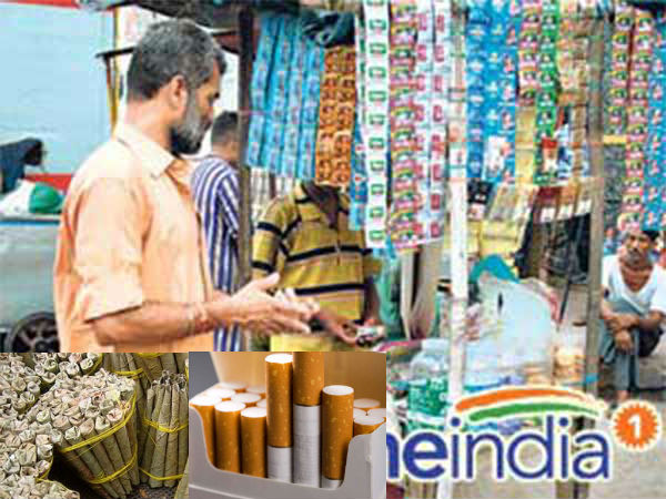 Traders protest against police seized beedi, cigaratte with gutkha