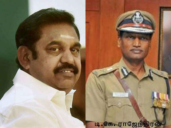 Tamilnadu police DGP T.K.Rajendran thanking CM Edappadi Palanichami for his appointment.