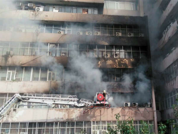 Huge Fire At Delhi's Lok Nayak Bhawan