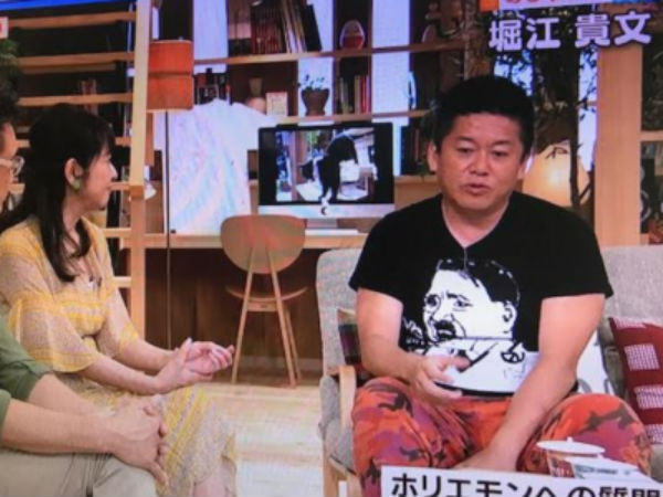 Japan TV says sorry over guests Hitler cartoon T-Shirt