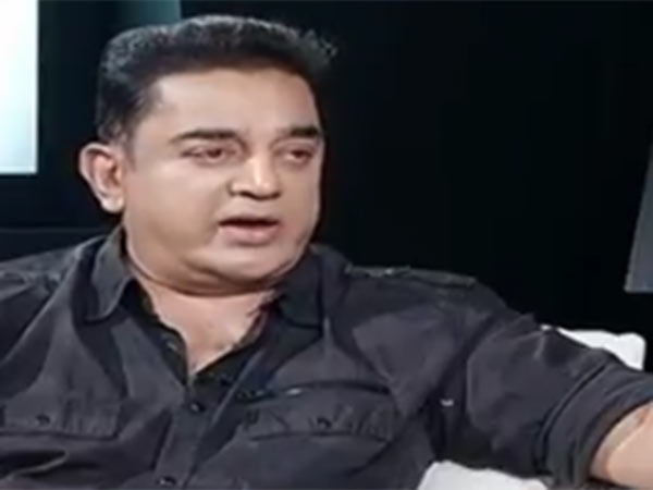 Kamal says that because of internal politics in ADMK government will dissolve itself