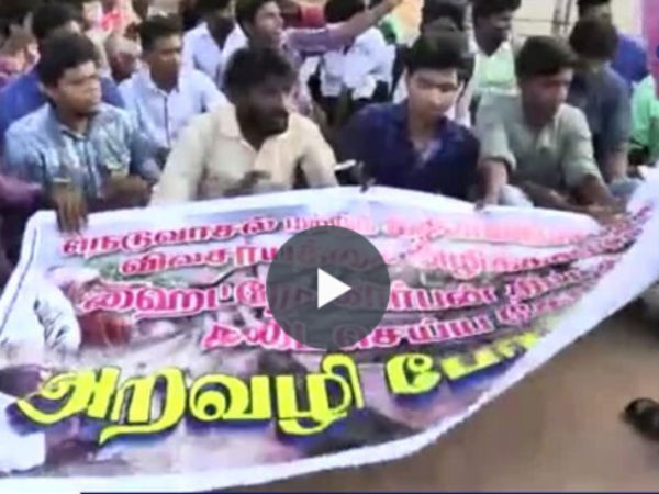 Kovai students stage protest against Neduvasal hydrocarbon project