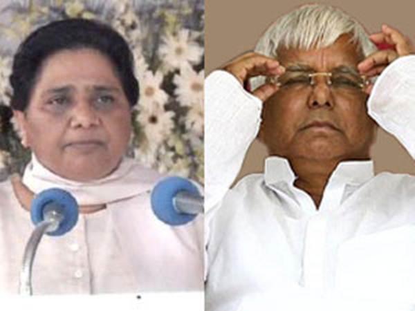We support Mayawati Ji, says Lalu Prasad Yadav