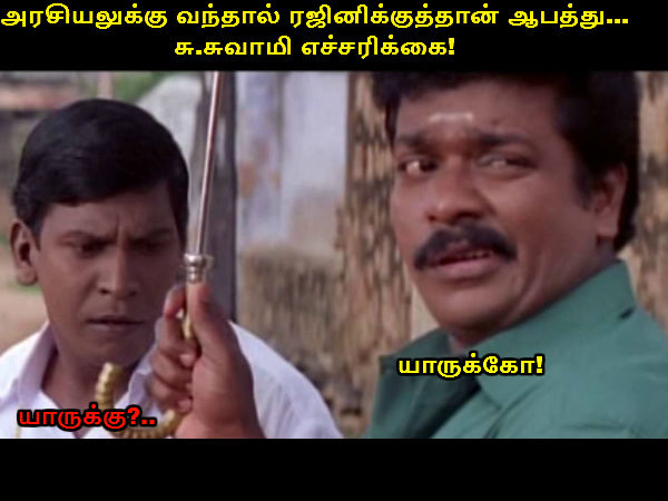 Memes on Big Boss Anuya, Rajini and Subramaniam Swamy