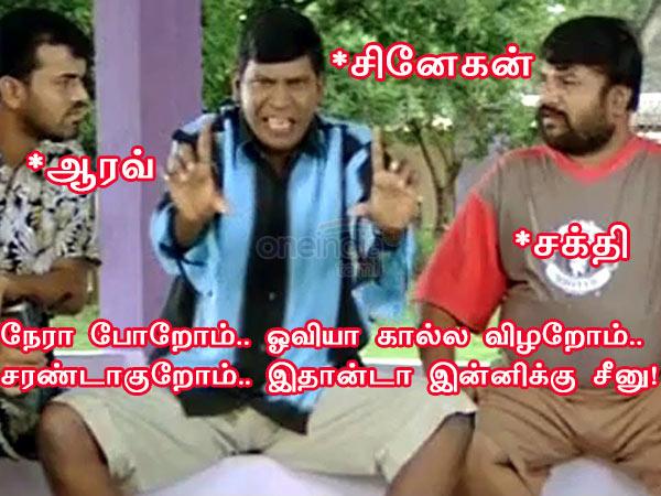 நேரா போறோம்.. ஓவியா கால்ல விழறோம்.. சரண்டாகுறோம்.. இதான்டா இன்னிக்கு சீனு!
