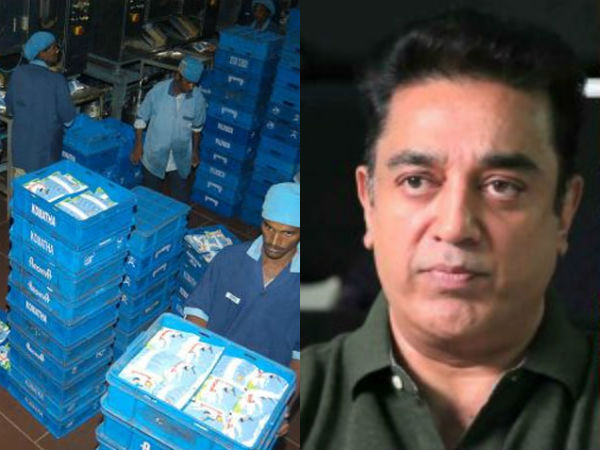 Milk Agent association extends its support to Kamal